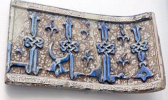 Shahada - Image: MIK Schriftfliese
