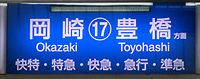 For Okazaki and Toyohashi
