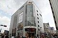 Machida109.jpg