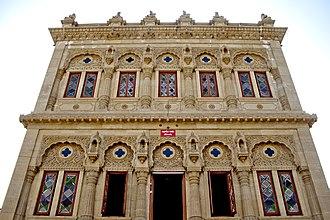 Shinde Chhatri - Image: Mahadji Shinde Chattri