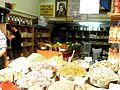 Mahane Yehuda Market ap 044.jpg