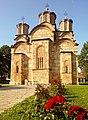 Manastiri i Graçanicës, Kosovë 19.jpg