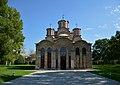 Manastiri në Graçanicë.jpg