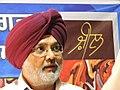 Manmohan ,Punjabi writer 01.jpg