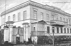 Ioannis Varvakis - The Mansion of Ivan Varvatsi in Taganrog.