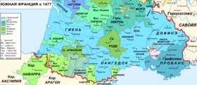 Map Southern France 1477-ru.png