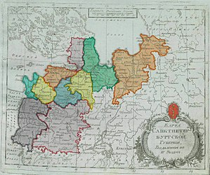 Map of Saint Peterburg Governorate 1792 (small atlas).jpg