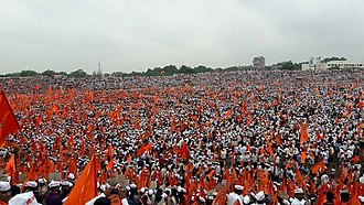Maratha Kranti Morcha - Image: Maratha Kranti Morcha