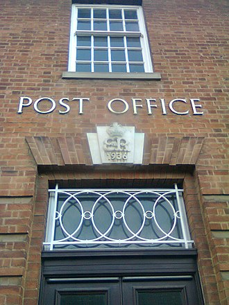 March, Cambridgeshire - Edward VIII's cypher on March Sorting Office