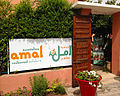 Marrakech Association Amal Sept 2014 - 43 (15861553175).jpg