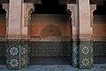 Marrakesh, Ben Youssef Medersa (5364695251).jpg