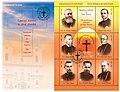 Martyr bishops 2019 stampsheet of Romania.jpg