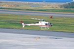 Marunaka-HD Eurocopter AS350B3 Ecureuil-AStar (JA868M-3432) (13643089083).jpg