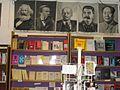 Marxista könyvesbolt, Berkeley, Kalifornia.jpg