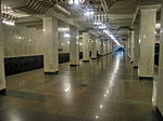 Mashinostroiteley metro station (Yekaterinburg).jpg