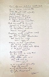Lyrics of d i c