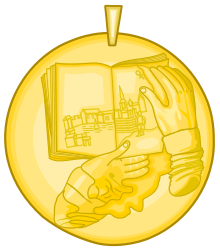 Medal of the Miguel de Cervantes Prize.svg