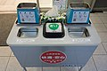 Megane Drug's Ultrasonic cleaners in Japan 2013.jpg