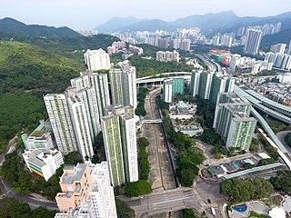 Mei Lam Estate