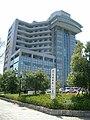 Meijo Hospital.jpg