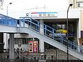 Meitetsu Horita Station 02.JPG