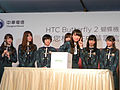 Members of Nogizaka46-03 HTC event 20140903.jpg