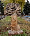 Memorial 1988.jpg