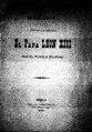 Memorial elevado á su santidad el papa Leon XIII por el pueblo Filipino (IA ajg1817.0001.001.umich.edu).pdf