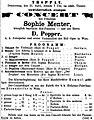 Menter Popper Zeitungsannonce Konzert Troppau crop.jpg