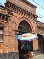 Mercado La Paz 08.JPG