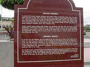 Merdeka Square, Kuala Lumpur - Image: Merdeka Square