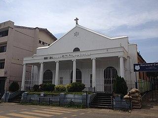 Methodist Church, Pettah