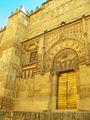 Mezquita - Catedral Cordoba (5).jpg