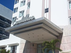 Courtyard Cadillac Miami Beach Hotel (Florida)