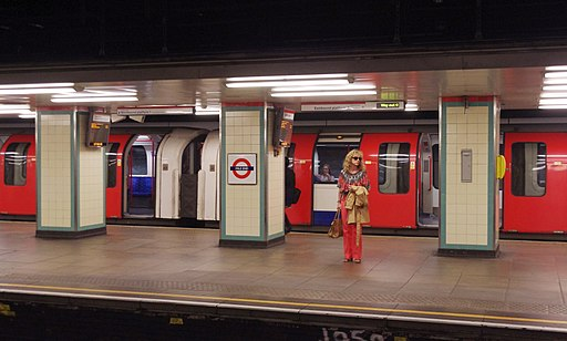 Mile End tube station MMB 04 1992 Stock