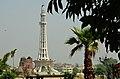 Minar-e-Pakistan Damn cruze DSC 0059a.jpg