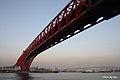Minato Bridge.jpg