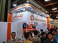 Mio booth, Softex Taipei 20180429.jpg