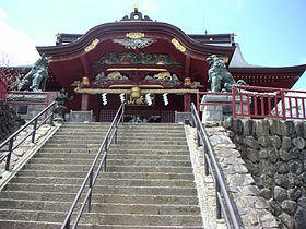 Mitake Shrine.jpg