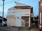 Miyashiro Post office.jpg