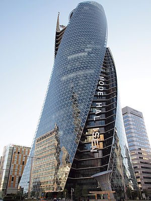 Mode Gakuen Spiral Towers - Image: Mode Spiral Towers in Nagoya 02