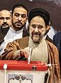 Mohammad Khatami voting in Iranian presidential election, 2017 (2).jpg