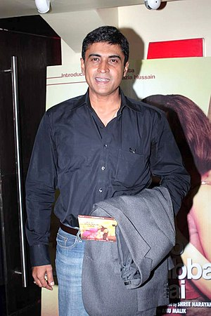 Mohnish Bahl - Image: Mohnish Bahl