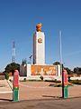 Monument place de la revolution Ouaga.jpg