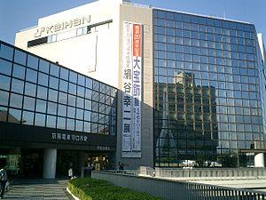 Moriguchi, Osaka - Keihan Moriguchi Station and Keihan department store