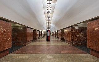 Ploshchad Ilyicha Moscow Metro station