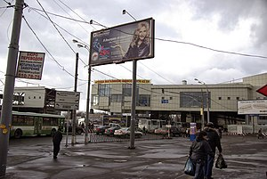 Moscow, Lyublinskaya 4 - unfinished pedestrian bridge (9).jpg