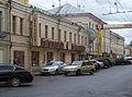 Moscow, Maroseyka 6-8C1 02.JPG