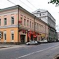 Moscow, Pokrovka 38A,38 June 2008 01.jpg