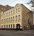 Moscow, Sadovnicheskaya 19 01.jpg